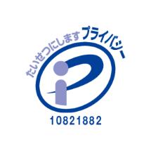 privacy_mark